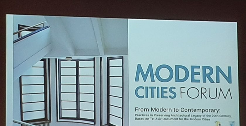 Ecotourism lecturers attended the Modernism Cities Forum